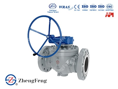 Top Entry Trunnion Ball Valve