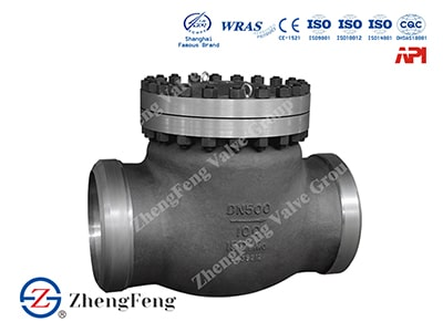 High Temperature and High Pressure Swing Check Valve