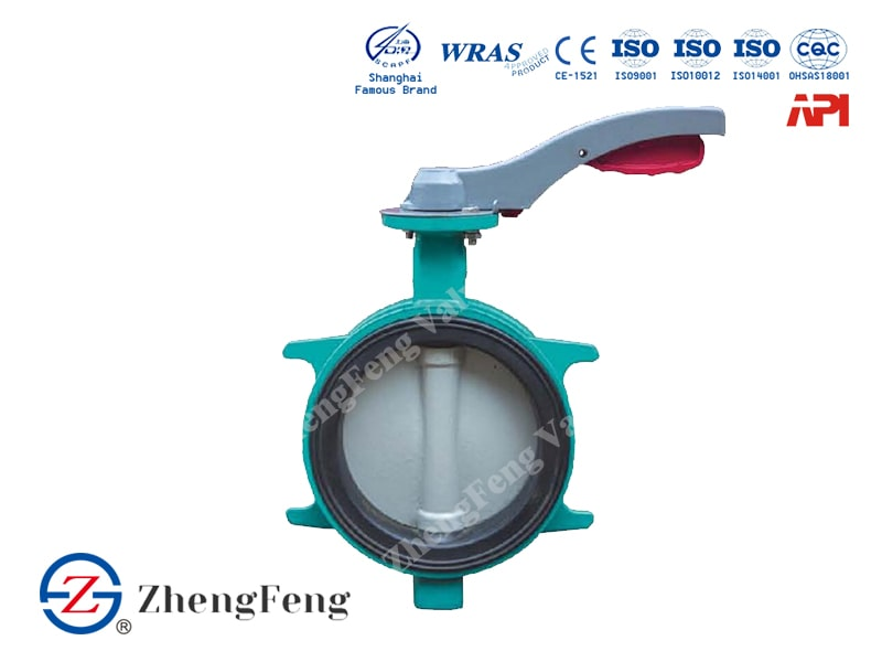 Wafer Butterfly Valve(New)